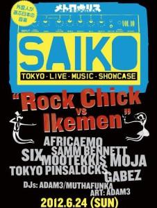 Saiko vol.10